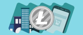 Создать бумажник Litecoin (Лайткоин) – пошаговая инструкция